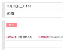 yoyaku_img5